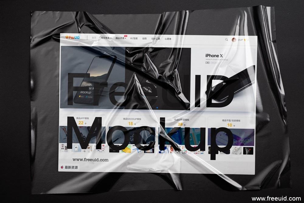 塑料材质褶皱视觉样机模板,产品包装PSD模板,视觉包装模板