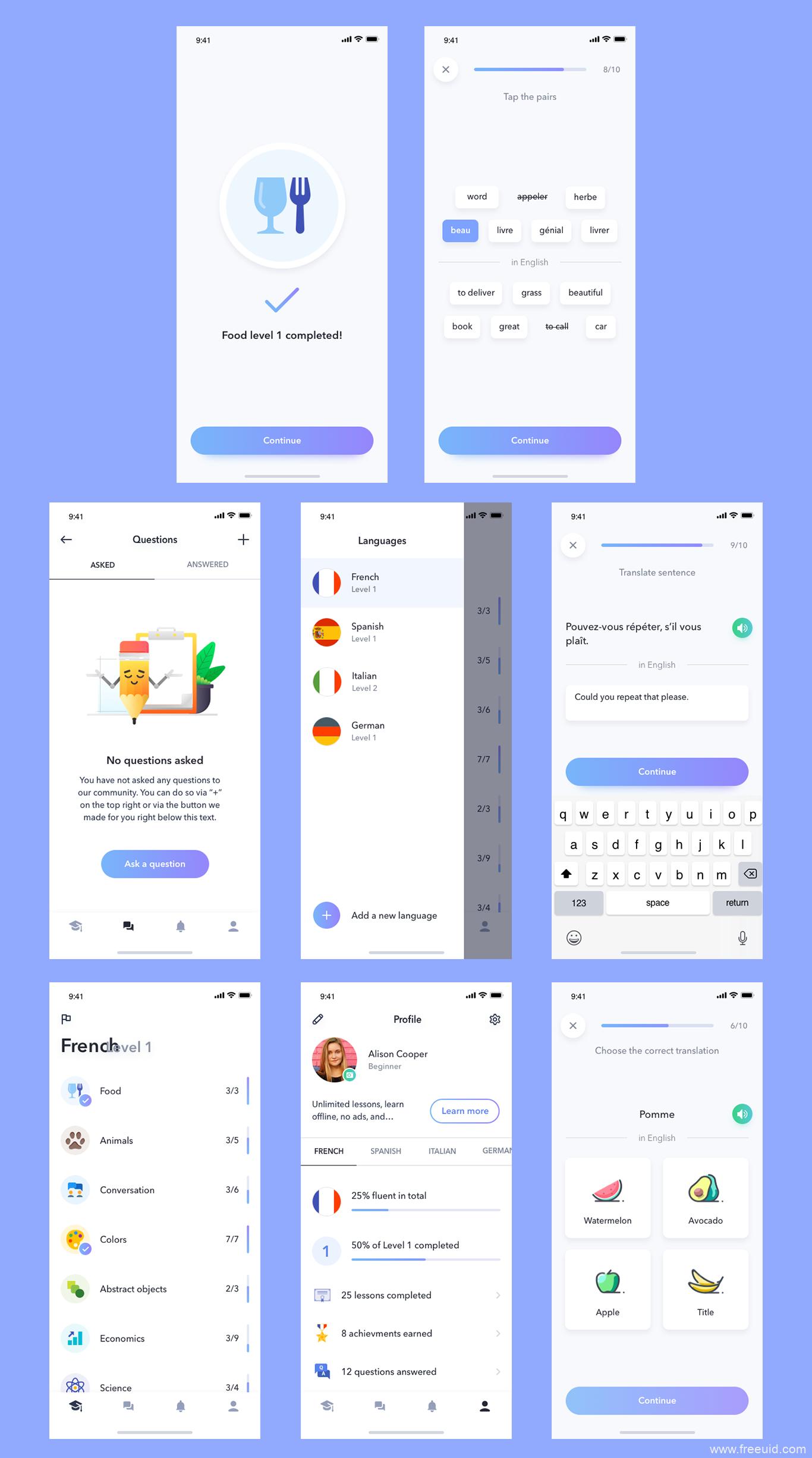 美食应用app界面、美食就餐UI界面sketch源文件下载