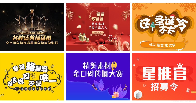 优质banner PSD源文件下载,黑金色系,电商风、插画风