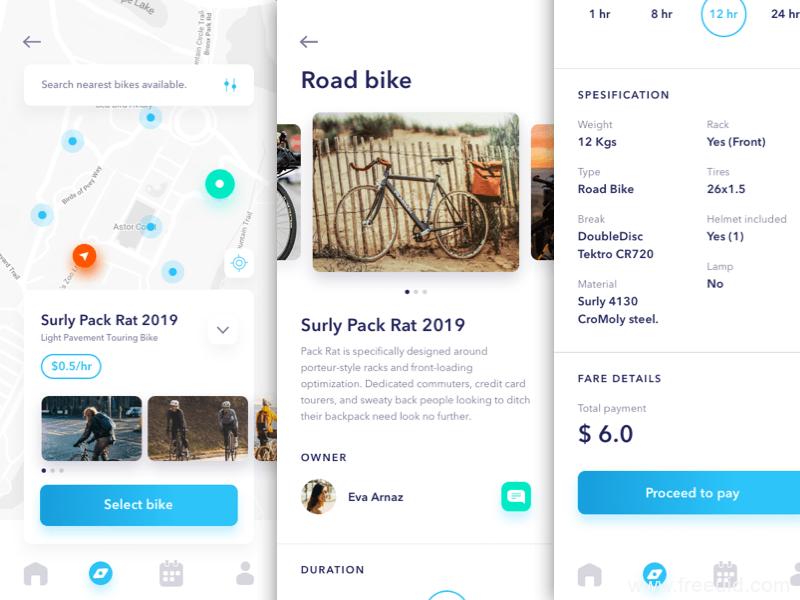 共享单车UI应用系统界面sketch源文件下载