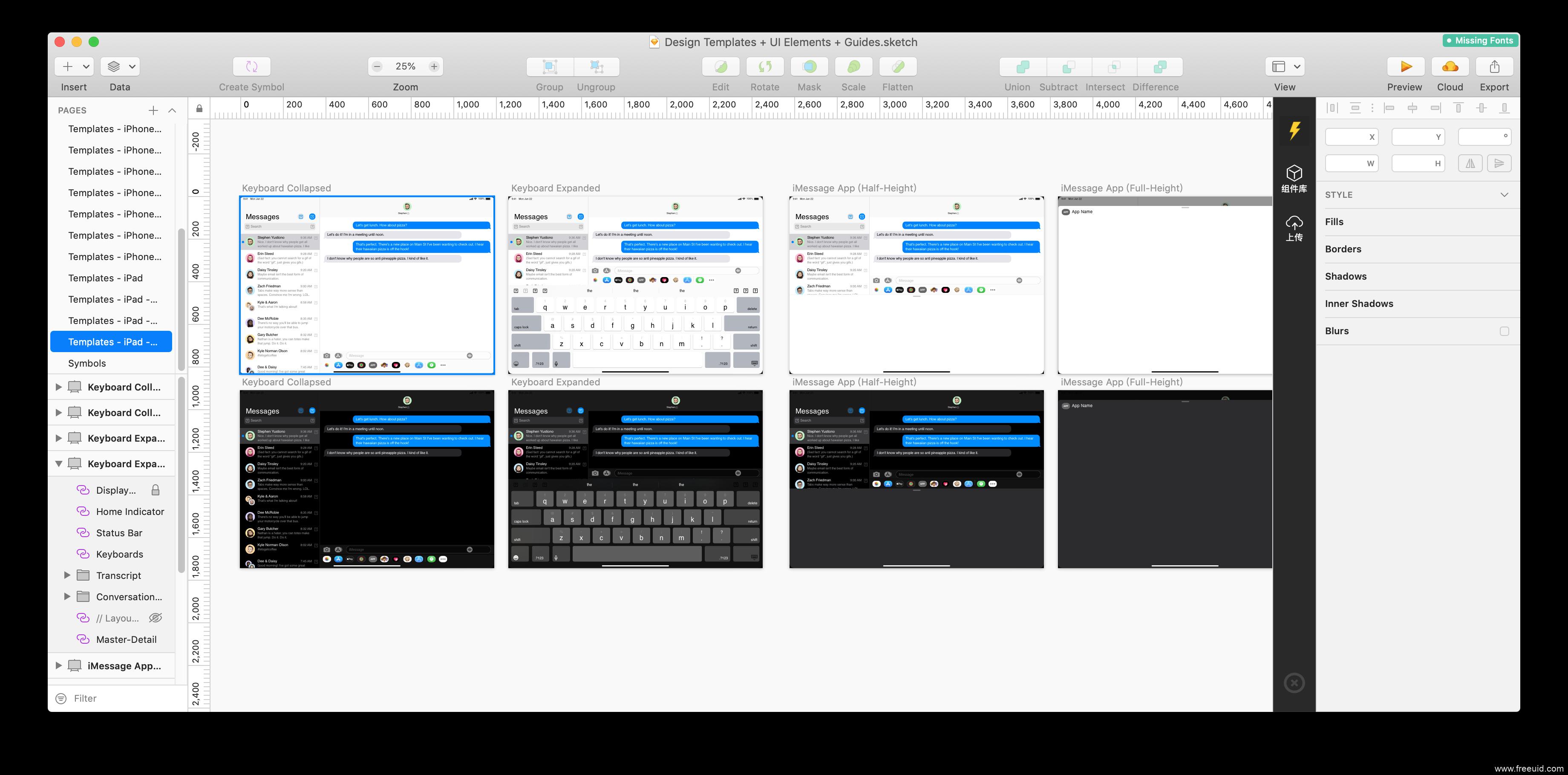 苹果官方IOS 14 GUI uikit .sketch素材下载
