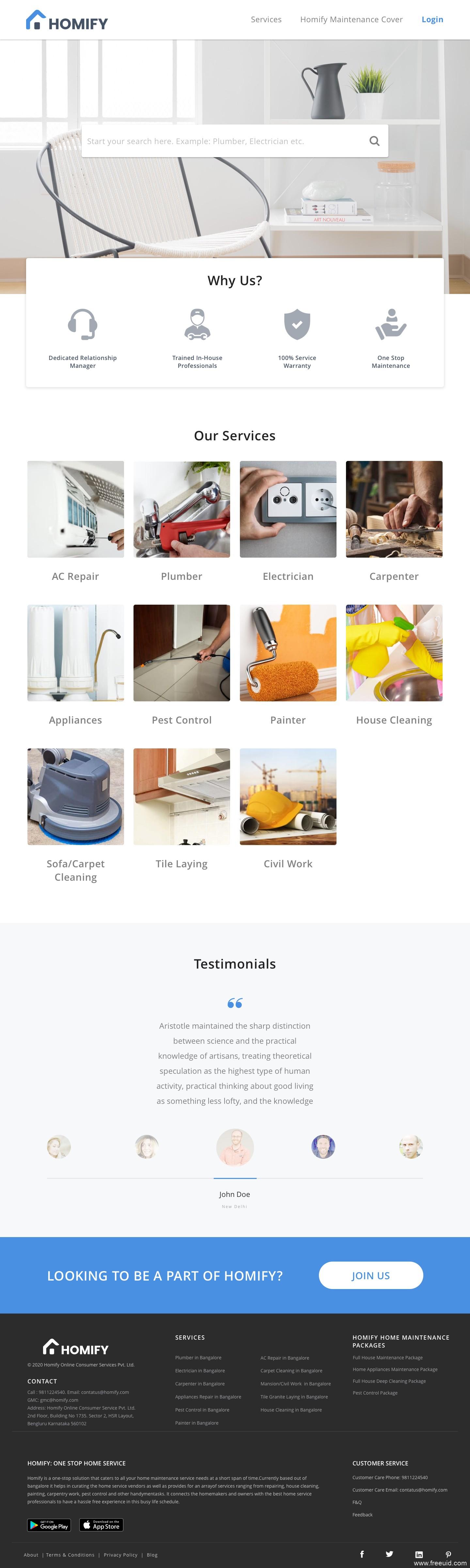 家庭服务登录Web网页sketch源文件下载