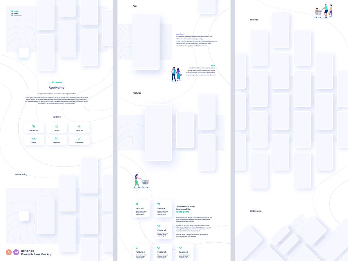 UI长图包装模板源文件,UI设计长图包装样机模板-3