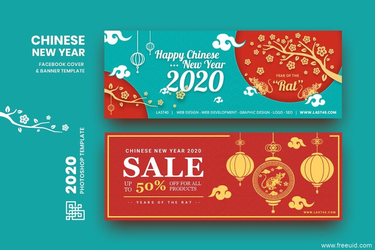 春节banner设计,春节海报设计psd源文件,农历新年运营设计banner源文件下载2