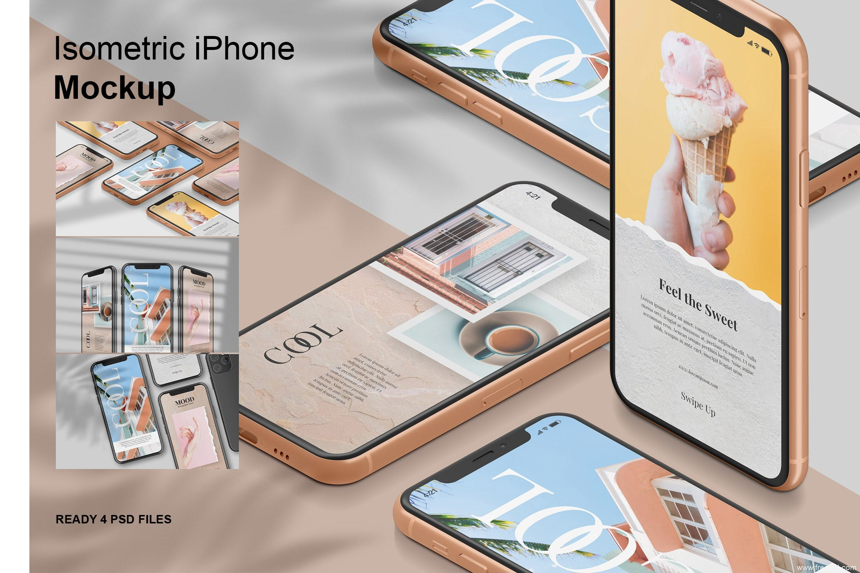 【今日限免】立体iPhone手机样机mockup样机psd模板,4个高端UI包装iPhone样机源文件下载