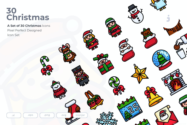 创意圣诞人物形象图标icon Ai源文件,圣诞节矢量图标ai源文件下载