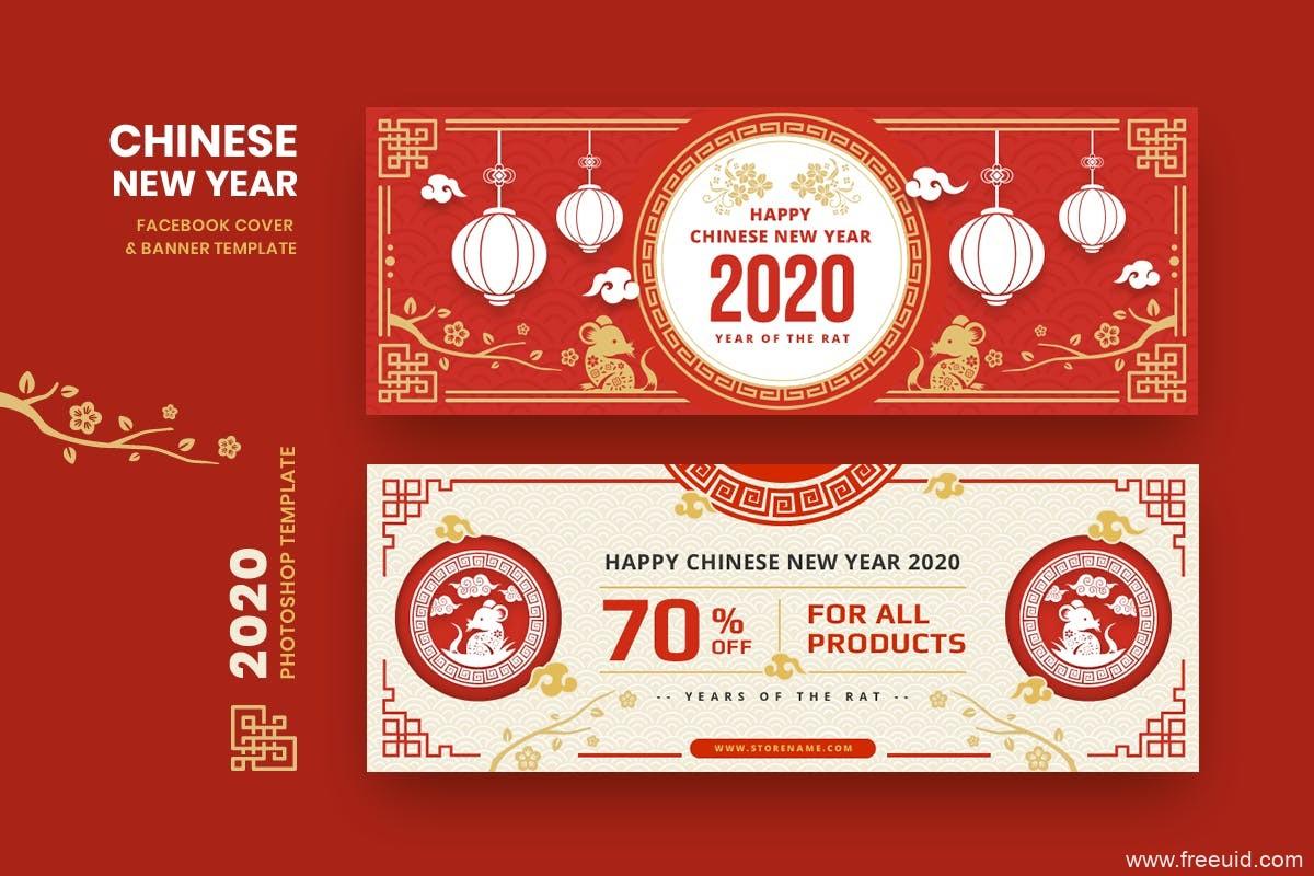 春节banner设计,春节海报设计psd源文件,农历新年运营设计banner源文件下载
