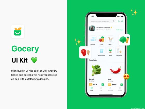 2021年最火全套水果超市App UI套装下载,蔬果超市90多页UI资源模板,卖菜App UI源文件下载