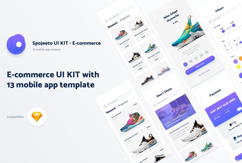 一套鞋类电商app UI资源下载,一套运动鞋类电商App UI模板下载sketch源文件