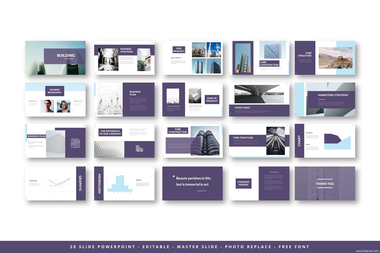 整套系企业介绍展示幻灯片、年终总结计划书ppt、商务型工作汇报幻灯片下载