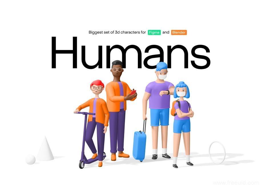 超全各种姿势3D人物角色素材包figma源文件blender源文件