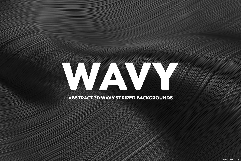 暗色系、金属黑抽象拉丝3D波浪条纹高清背景图