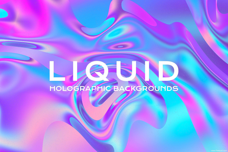 梦幻彩色系抽象全息液体纹理背景图素材