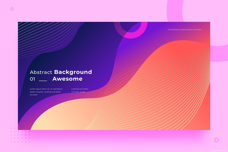 唯美线条网站页面UI设计抽象背景图素材