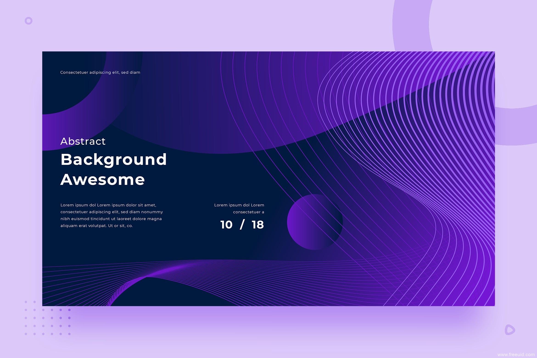 网站页面UI设计抽象背景图素材