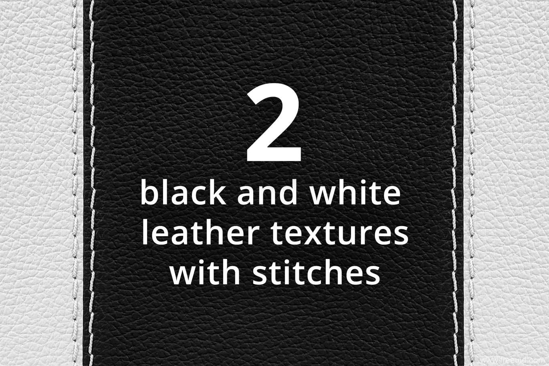 两款黑色&白色皮革纹理和缝线背景素材