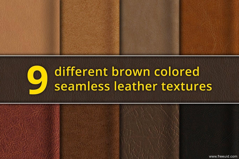 9款棕色无缝皮革材质纹理素材