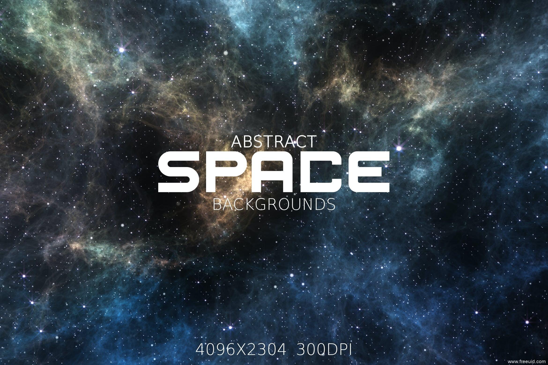 多款抽象浩瀚星辰太空高清背景图素材
