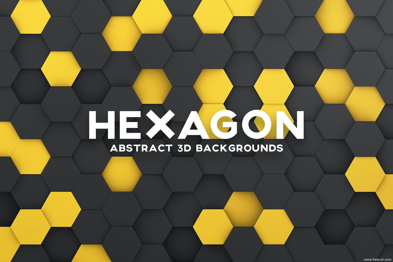 3D蜂窝结构六角形高清背景图素材包
