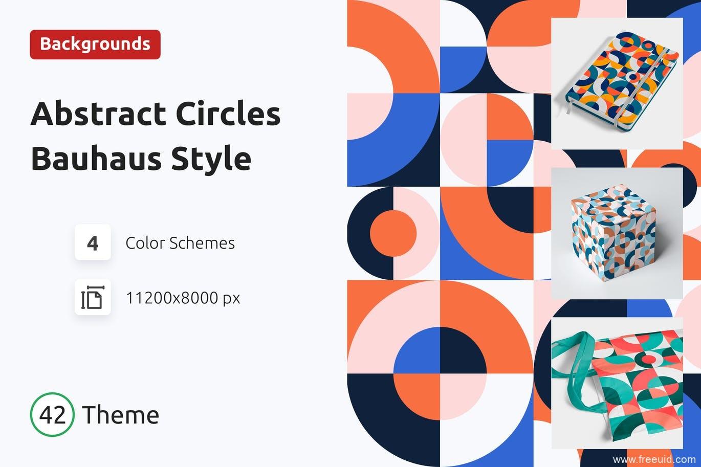 包豪斯风格抽象圆形超高清图案背景素材