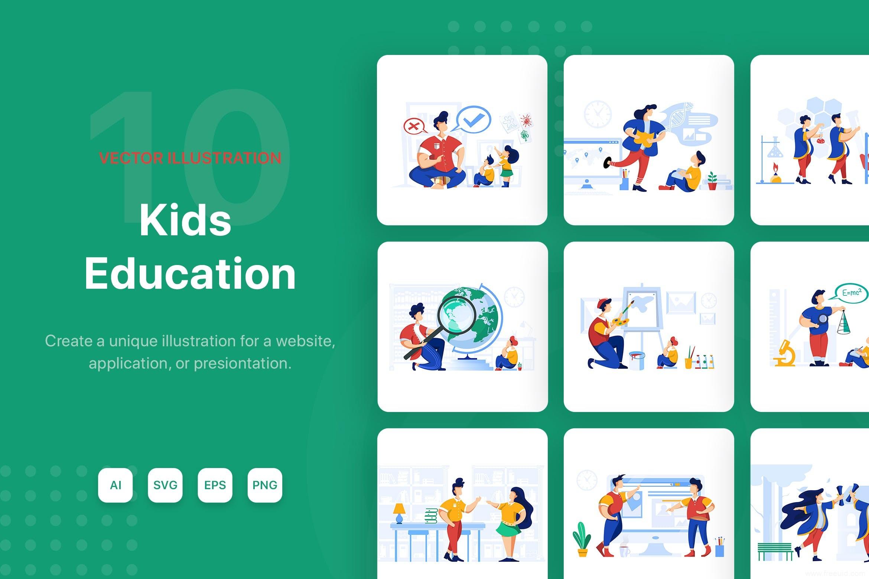 一套K12在线教育运营插画矢量源文件下载,儿童教育运营插画ai源文件