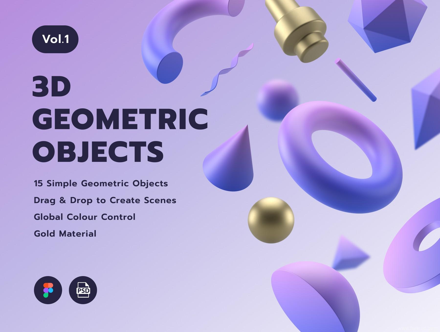 15个高端渐变色3D几何体模型插画素材,可用于作品集排版,酸性设计风格排版