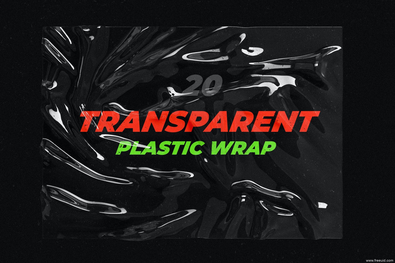 酸性设计风塑料褶皱视觉包装模板样机psd源文件下载