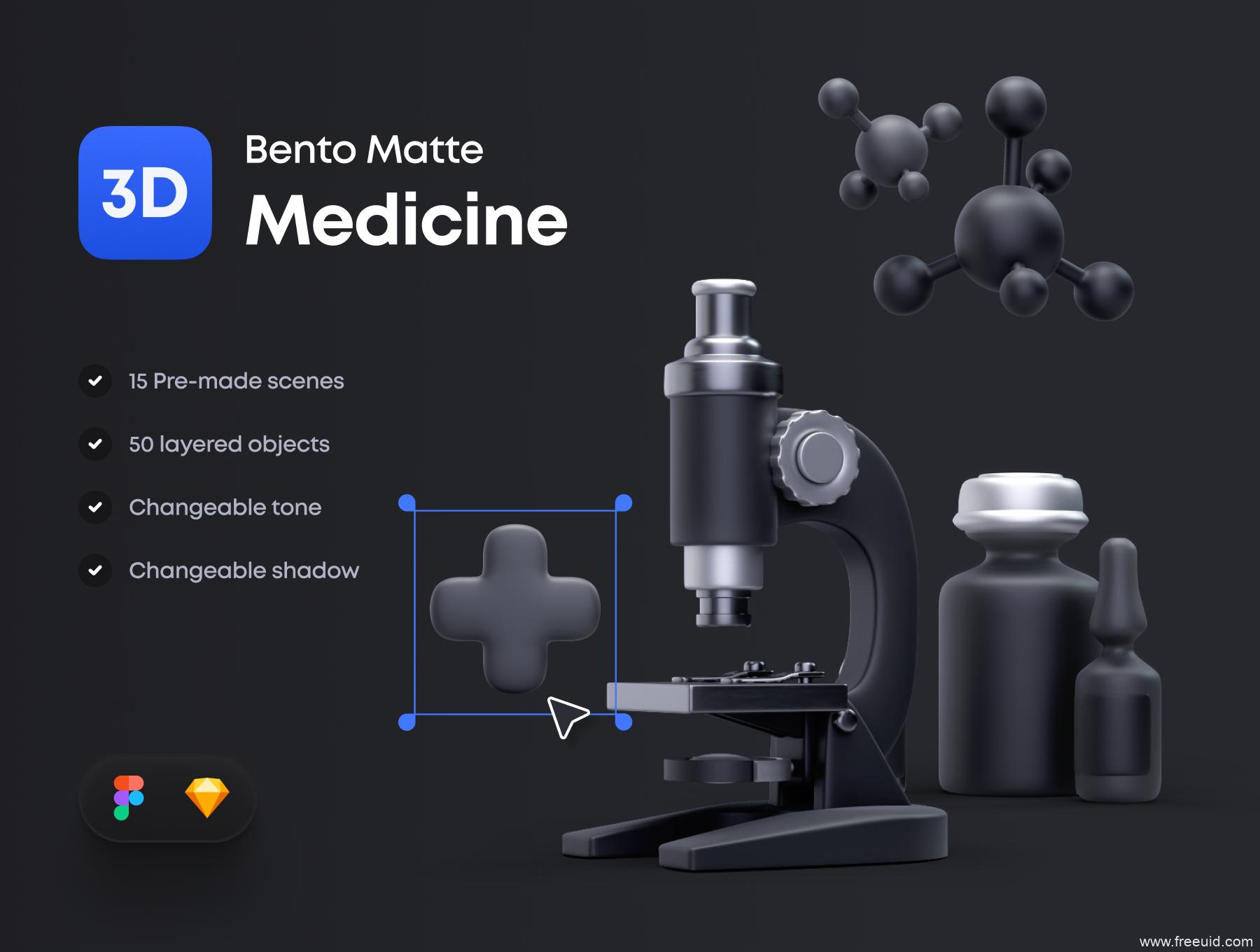 一套褐色哑光风格医疗服务相关的3D图标素材资源下载