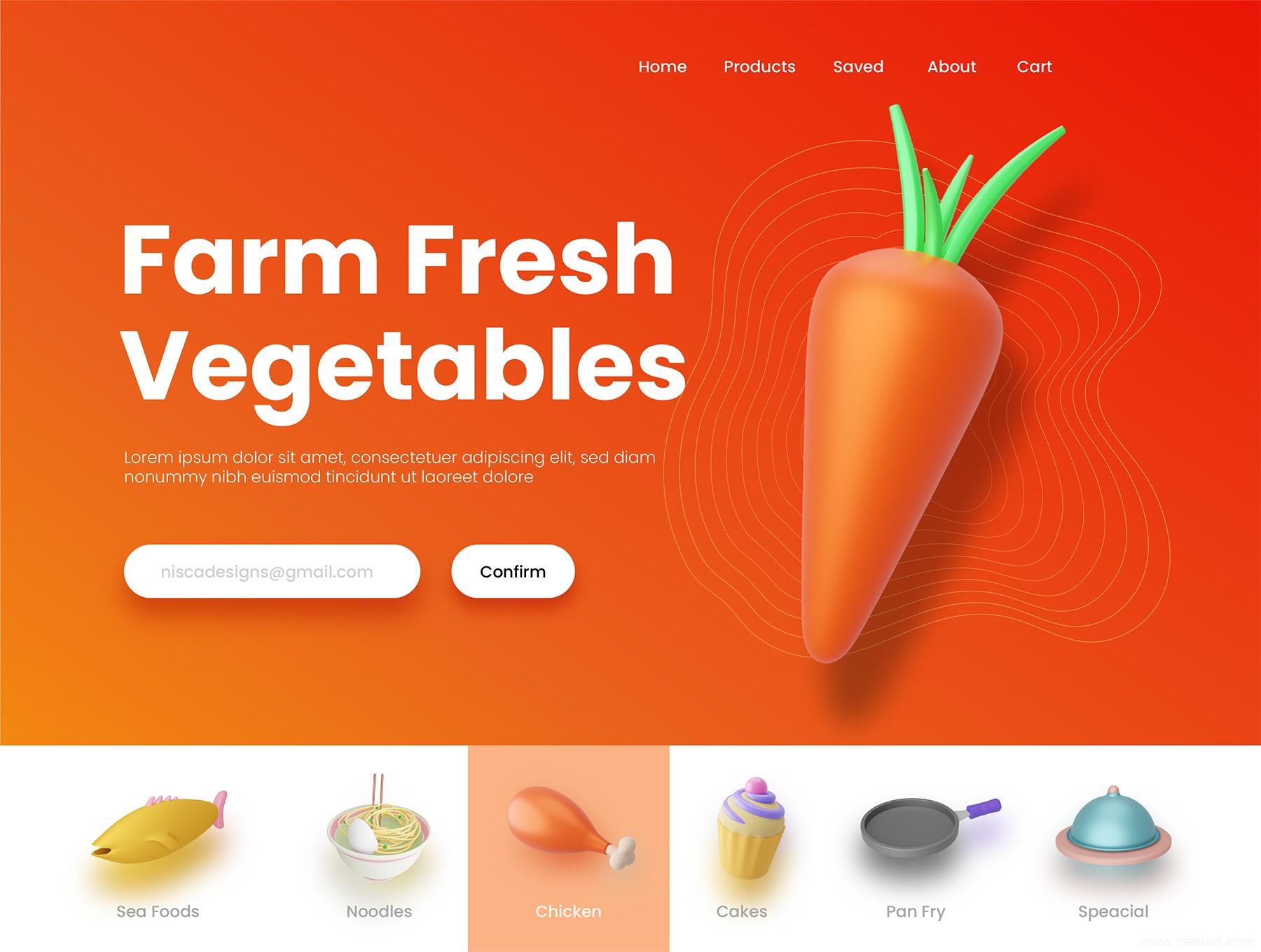 美食类3D模型blender源文件,美食类3D插画UI设计资源下载