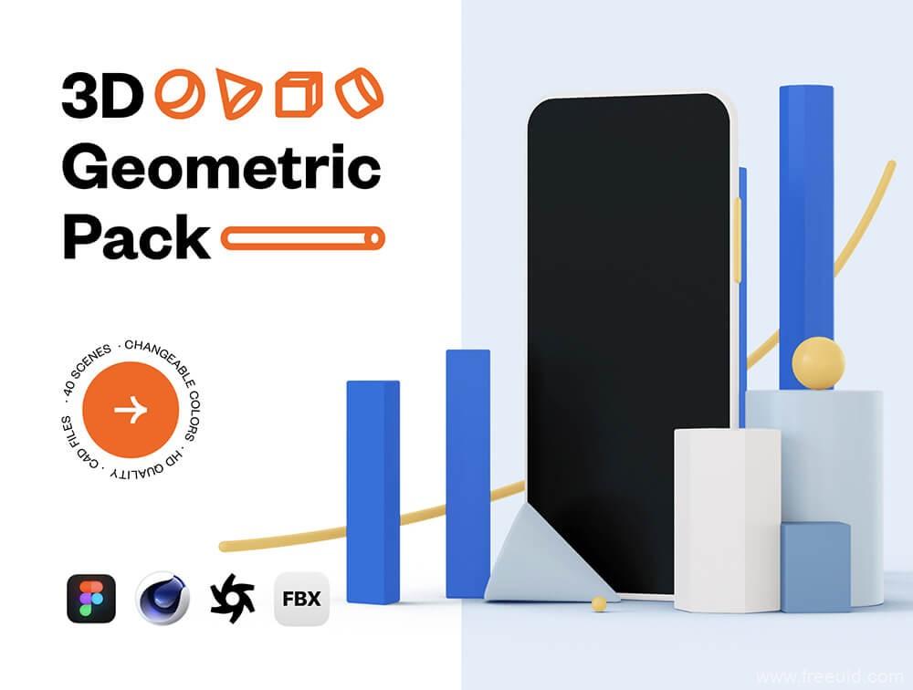 高级几何3D场景样机展示模板源文件,抽象样机mockup几何场景c4d源文件、fig源文件