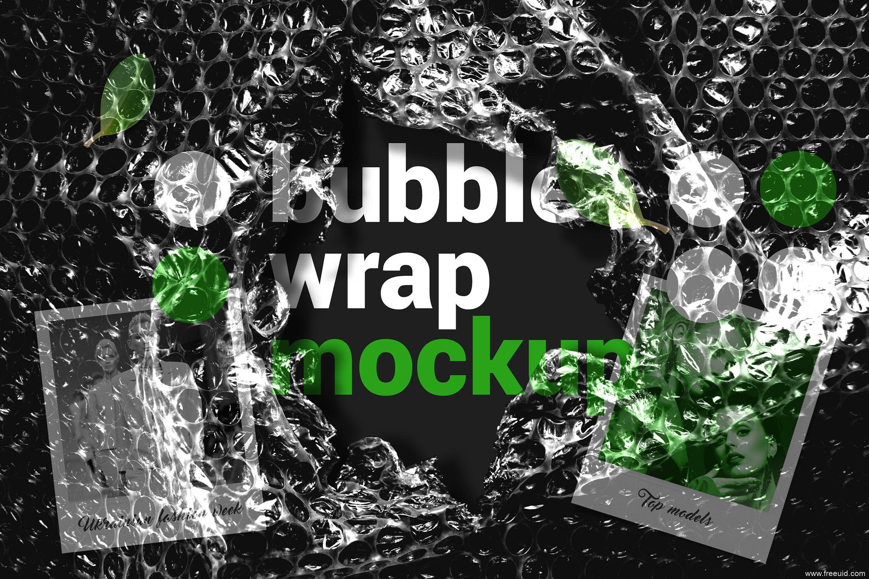 气泡薄膜包装袋样机mockup源文件,气泡塑料薄膜包装袋样机psd源文件下载