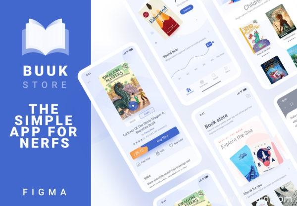 轻量在线电子书城、在线书店、阅读app UI界面设计套件figma源文件